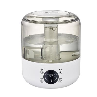 Round Shape air humidifier ultrasonic 3.5L decorative cool mist maker